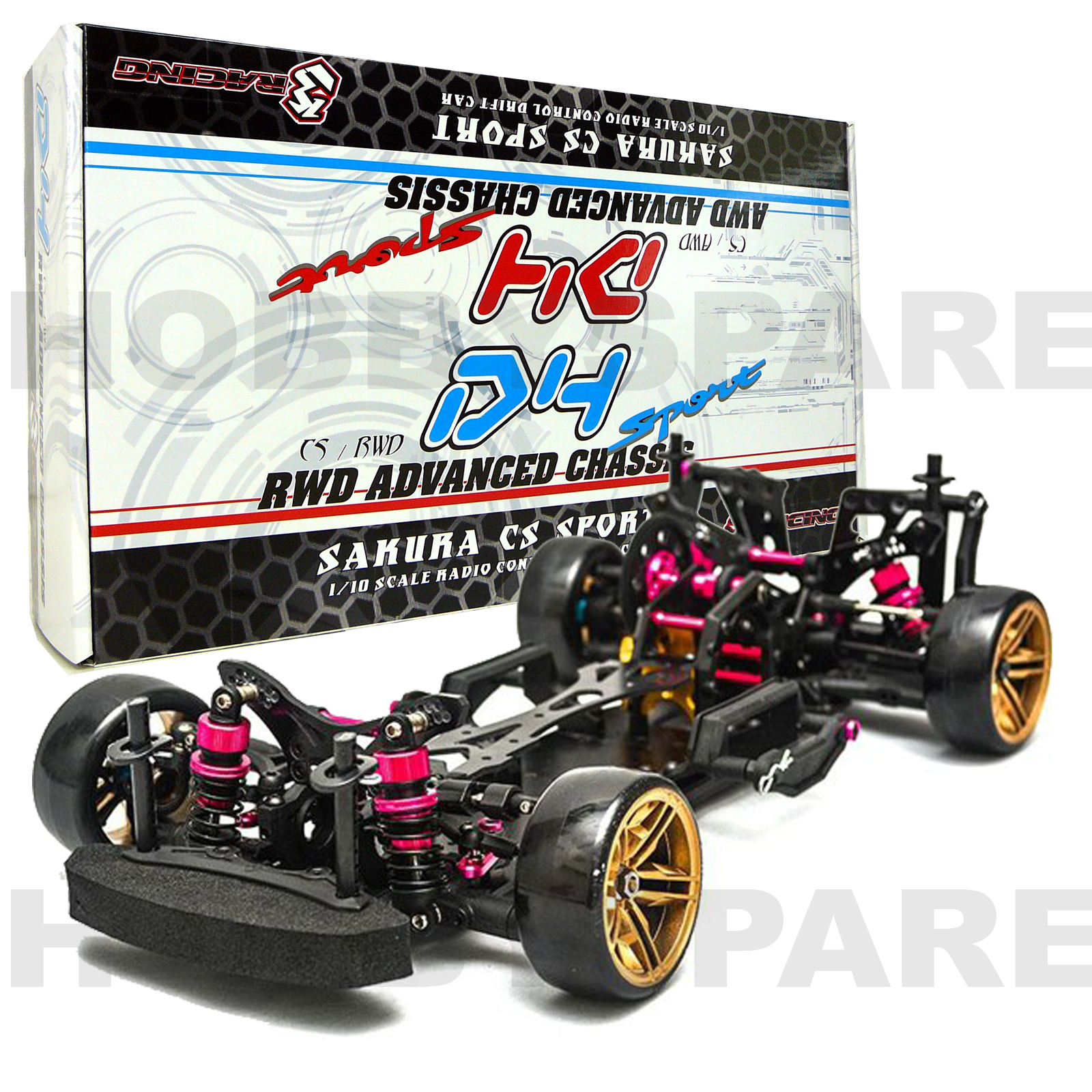 New Sakura Cs Rwd Advanced Rc Drift Car Chassis Kit